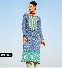 AlKaram Lawn 2015 VOLUME 2